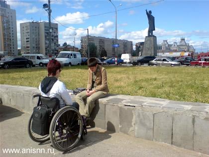 знакомства инвалидов в владимире